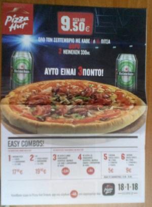 pizza hut leaflet