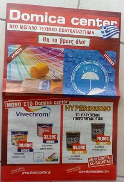 Domica center leaflet