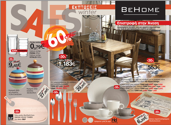BeHome_catalogue