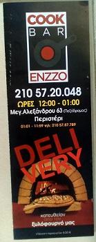 enzocookbar_leaflet