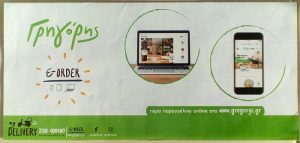 grigoris_leaflet