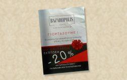 bazaropolis