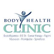 body-health-logo