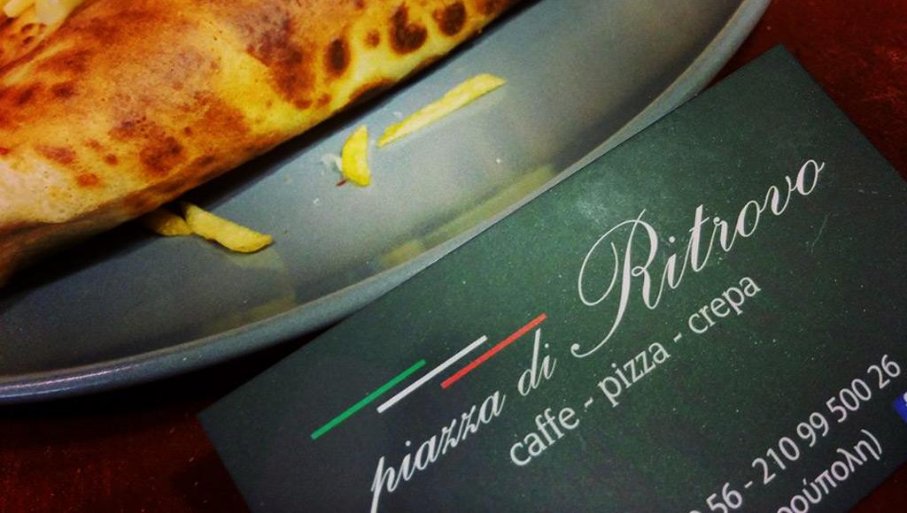 Ritrovo Αργυρούπολη caffe-pizza
