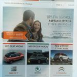 makris magazine_1