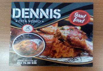 Dennis leaflet