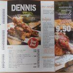 Dennis leaflet inside