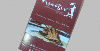 kouzin leaflet