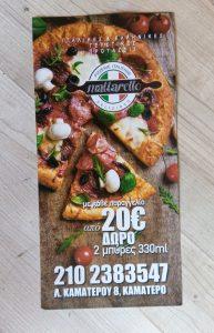 Mattarello leaflet