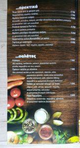Mattarello leaflet inside_1