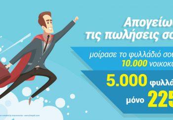 portaplus_offer