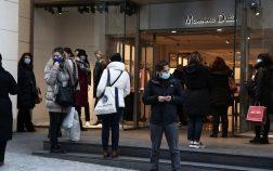 shops-line-masks-intime-thumb-large